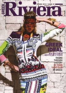 Greek RIVIERA Spring 2013(seperate pages)-1