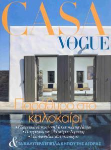 Casa Vogue 2010