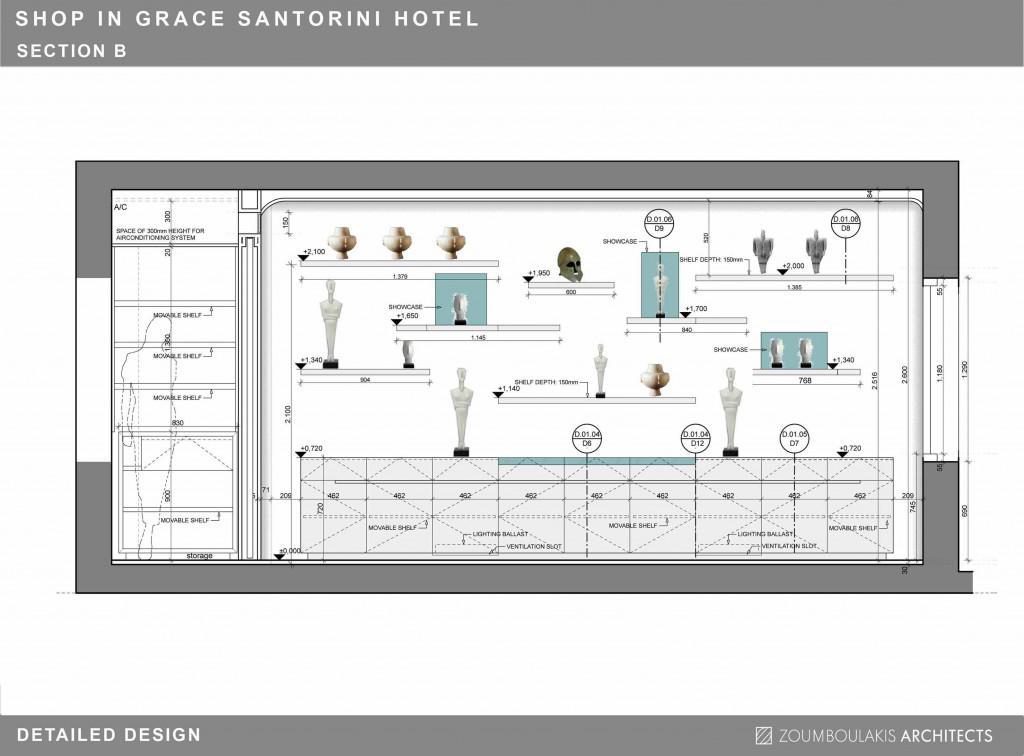 santorini SECTION B