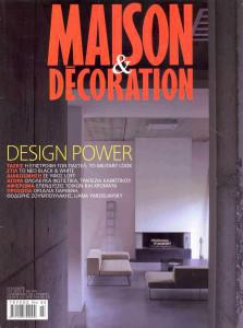 TZ Maison Decor March 2010 cover