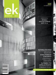 ek magazine 2017